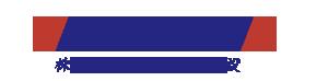 茨城県龍ケ崎市の電気設備工事・電気工事・求人なら竜ケ崎電設にお任せください。